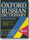 Фото The Oxford Russian Dictionary. English-Russian